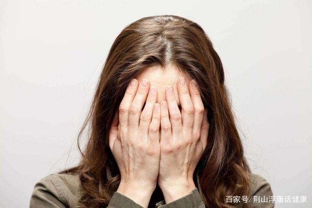 阴道炎症很难受!感染症状因原因而异,如何辨别,一文说清楚。