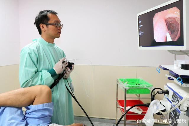 结肠镜检查有什么顾虑,能解决吗?检验报告,需要了解四个关键问题。